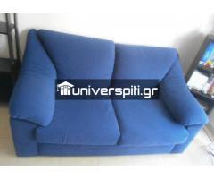 Καναπές διπλός με Αποθ. Χώρο