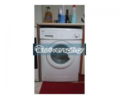 Άσπρο πλυντήριο 5 kg