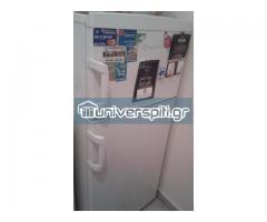 Ψυγείο Federal