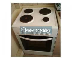 Ψυγείο, Κουζίνα, Πλυντήριο