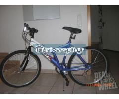 Ποδήλατο BERETTA + κλειδαριά