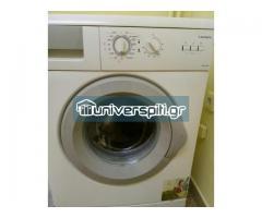 Πλυντηριο Ρουχων 5kg