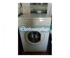 Πλυντήριο ρούχων 5kg