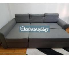 Καναπές-Κρεβάτι με σεζλόνγκ BACKABRO ΙΚΕΑ