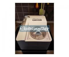 Gaggia Gelatiera (παγωτομηχανή)