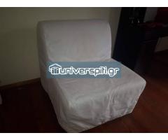 Πολυθρόνα-Κρεβάτι ΙΚΕΑ