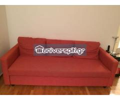 Τριθέσιος Καναπές-Κρεβάτι ΙΚΕΑ FRIHETEN