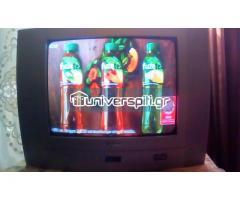 Επωνυμο καινουργιο τηλεόραση συσκευασίας+τηλεχειριστήριο βηβλιο καλοδιο σύνδεσης scart υπέρ ευκαιρια
