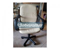 Πωλείται ΚαρέκλαΓραφείου