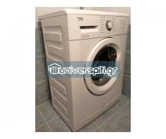 Πώληση πλυντηρίου λόγω μετακόμισης