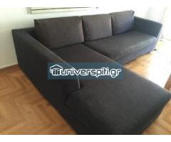 Kαναπές κρεβάτι