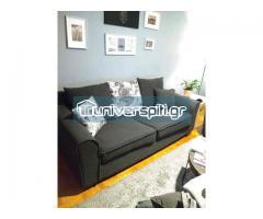 Καναπές τριθέσιος-διθεσιος