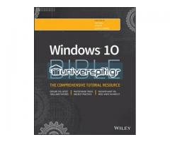 Πωλείται το βιβλίο Windows 10 Bible