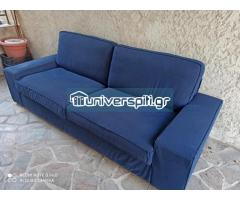 Διθέσιος καναπές σε άριστη κατάσταση!